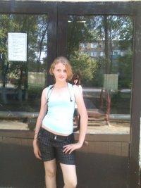 Anna Shalashina, 6 октября 1994, Ростов-на-Дону, id44299562