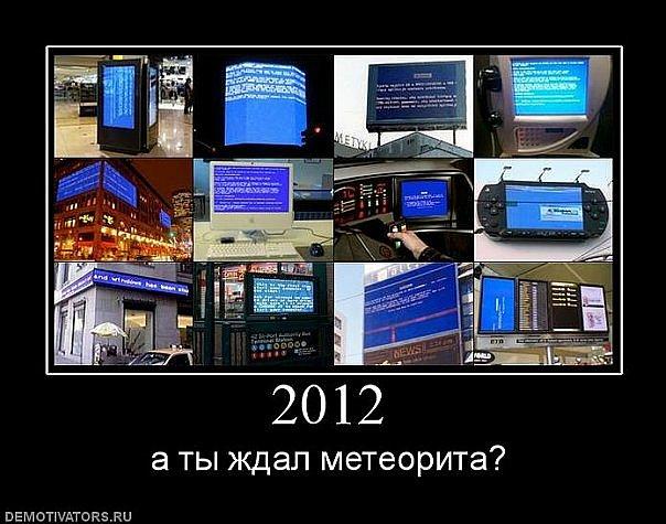 http://cs904.vkontakte.ru/u9669230/111282411/x_09bf63db.jpg