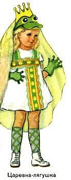 Костюм лягушки царевны своими руками фото