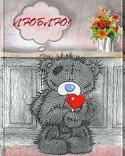 Марфа Графова, 30 августа 1975, Томск, id111537837
