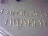 Люблю !!!!, 8 марта 1989, Одесса, id123619330