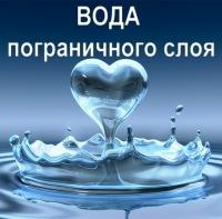 Картинки по запросу пограничная вода