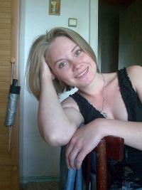Екатерина Кулаева, 20 мая 1996, Новосибирск, id105767521