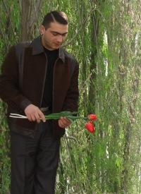 Arsen Hovhannisyan, Мартуни