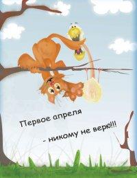 Никоай Антипов, 23 января , Уварово, id72679336