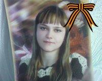 Ольга Золотухина, Владикавказ, id78063320