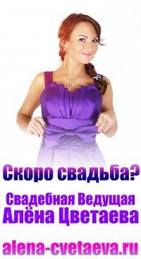Татьяна Благовещенская, 22 декабря 1988, Санкт-Петербург, id78376377