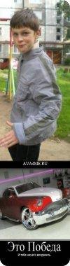 Саня Лебедев, 8 мая 1989, Санкт-Петербург, id80944009