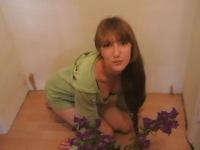 Эльвира Валерьевна, Санкт-Петербург, id8709992