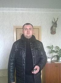 Вадим Полещук, 25 января 1986, Ивацевичи, id108686073