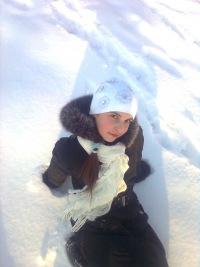 Христинка Огородник, 12 марта 1999, Пермь, id125791742