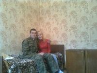 Елена Мосина, 31 октября 1993, Ливны, id127019003
