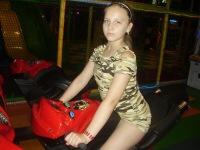 Дарья Ханова, 14 февраля , Киев, id128215041