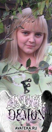 Катюфка Андреевна, 9 октября , Челябинск, id59364406