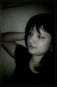 Ирина Хизова, 10 мая , Москва, id70605550