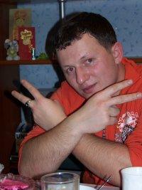 Максим Пастухов, 14 августа , Киев, id73635733