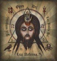 Еретик Антихрист, 6 июня 1966, Киев, id45052656