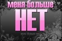 Девочка Мечта, 7 июня , Екатеринбург, id95324519