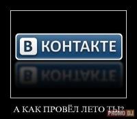 Даниил Краснобаев, 22 сентября , Суоярви, id100964880