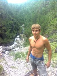 Сергей Рубан, 28 мая 1991, Хабаровск, id129491076