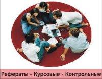 Татьяна Nofamily, 4 февраля 1993, Новосибирск, id16064661