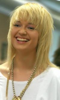 Ekaterina Ivlyushova
