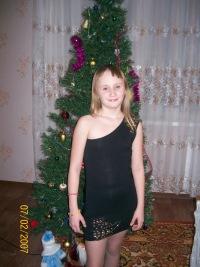 Валя Матвеева, 15 августа 1999, Красноярск, id121037088