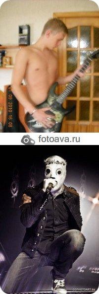 Юрий Иванов, 22 октября 1993, Ангарск, id100128653
