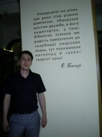 Abdulla Amanekayev,