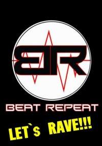 Beat Repeat, 8 мая , Пенза, id40146888