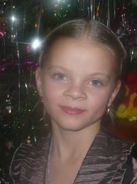 Настя Муха, 27 декабря 1996, Днепропетровск, id43916755