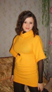 Алёна Жукова, 2 апреля , Новосибирск, id44648171