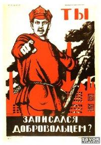 Кирилл Секретарев, 23 февраля , Владимир, id81736234