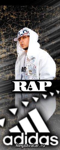 adidas rap