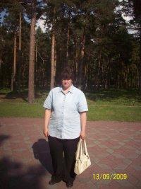 Ирина Михеева, 3 февраля , Кемерово, id92265940