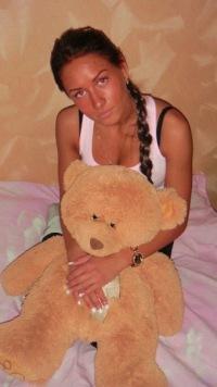 Katenok Ivanova, 4 декабря 1981, Самара, id127696660