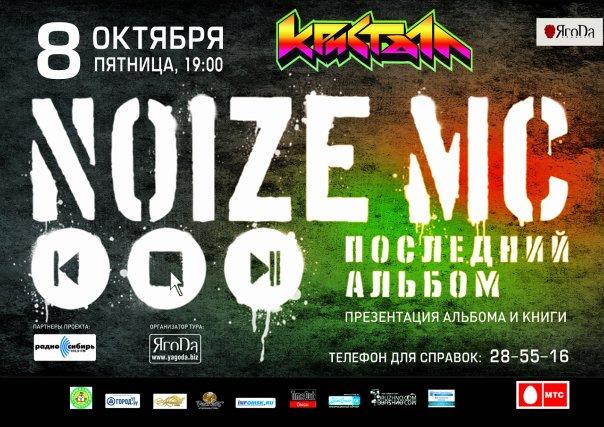 http://cs915.vkontakte.ru/u4666874/117137343/x_46c3352d.jpg