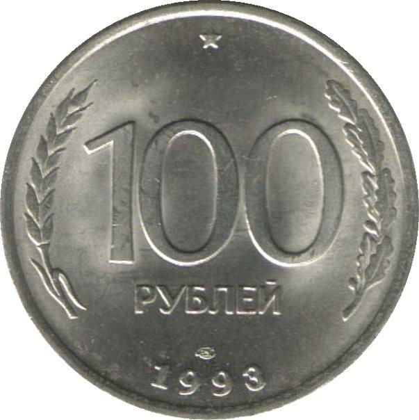 Дорогие современные монеты украины