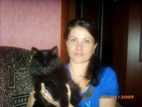 Наталья Рычко, 24 марта 1992, Запорожье, id56633724