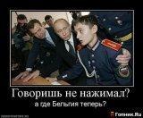 Санек Кпкпкпкв, 12 января 1990, Москва, id123586111