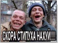 Секси Детка, 18 ноября 1987, Киев, id40088660
