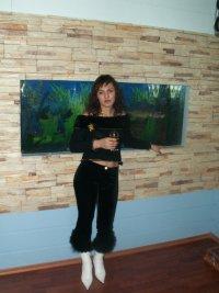 Марина Шипилова, 20 сентября 1978, Новокузнецк, id74335013