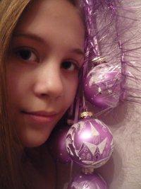 Lisa Kisa, 3 февраля , Новосибирск, id92265942