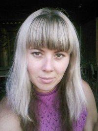 Наталья Соколова, 24 мая , Чита, id92876269