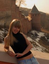 Мария Ушакова, 15 августа 1999, Нижний Новгород, id121037093