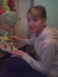 Ilona Surgutskaja, Elva (Эльва)