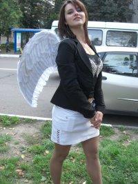 Анна Перминова, 3 мая , Москва, id4275444