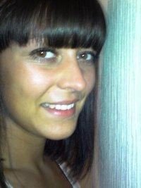 Оксана Лысова, 4 апреля 1988, Старая Русса, id43779391