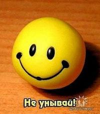 Юля Чеснокова, 26 марта 1996, Львов, id50956566