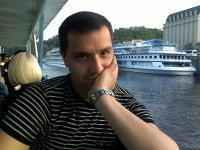 Сергей Липовый